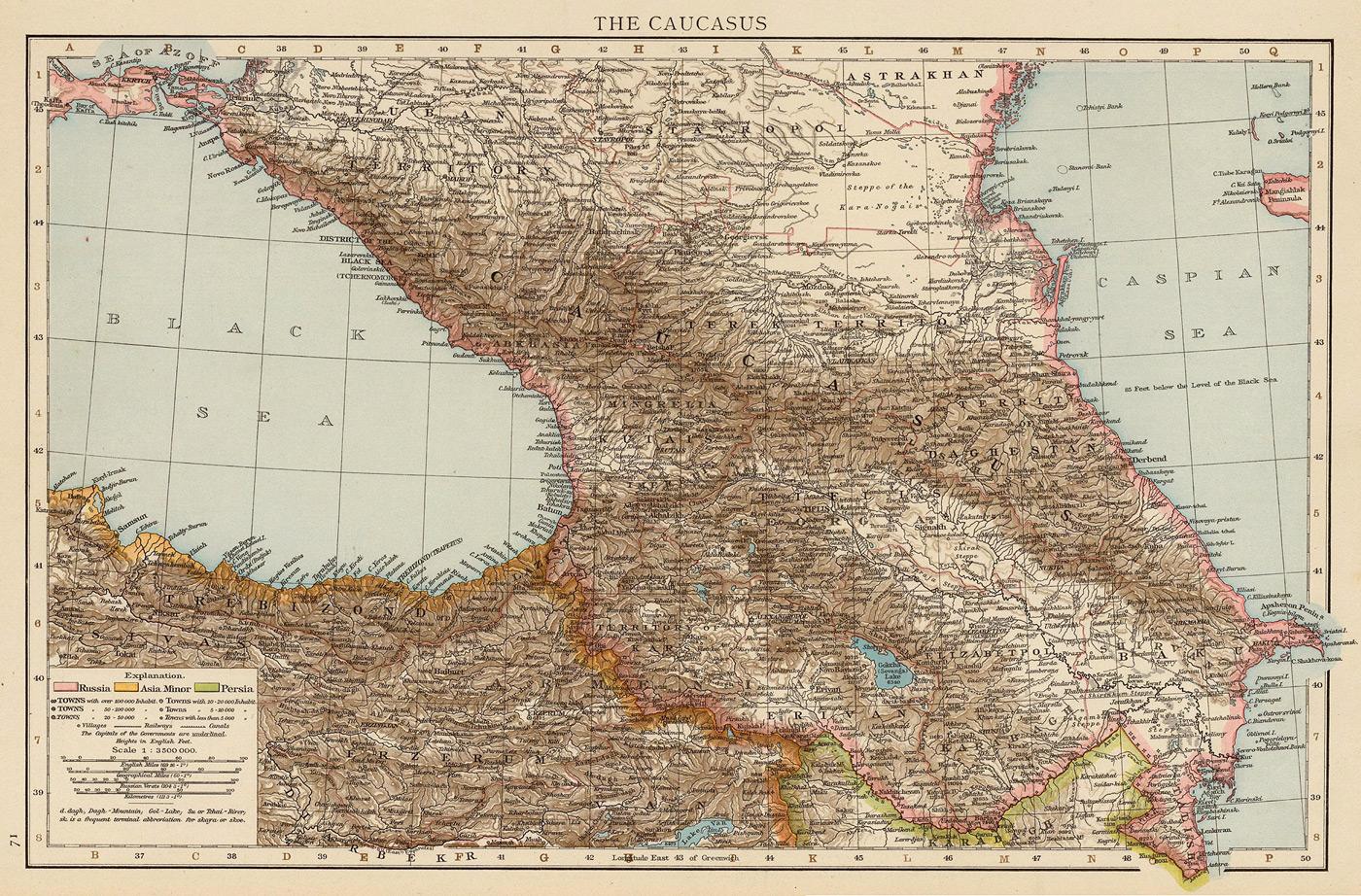 NagornoKarabakh Maps - Caucasus map